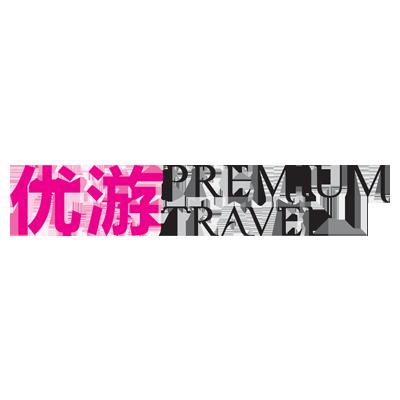 premiumtravel