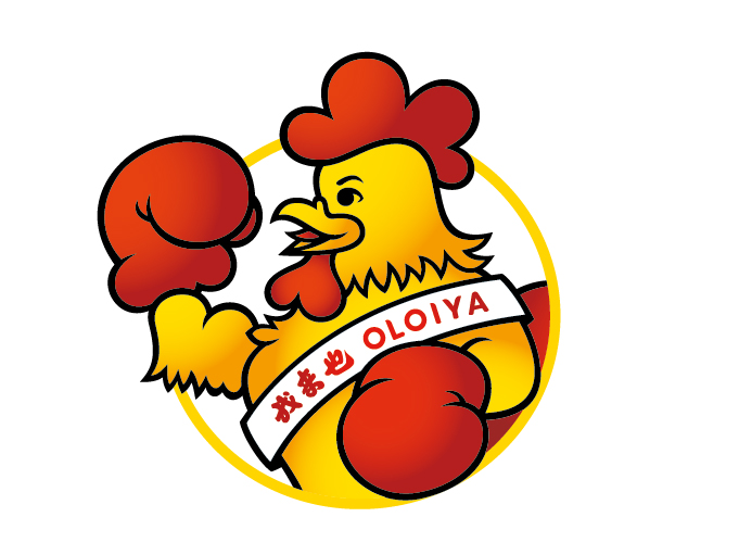 Oloiya