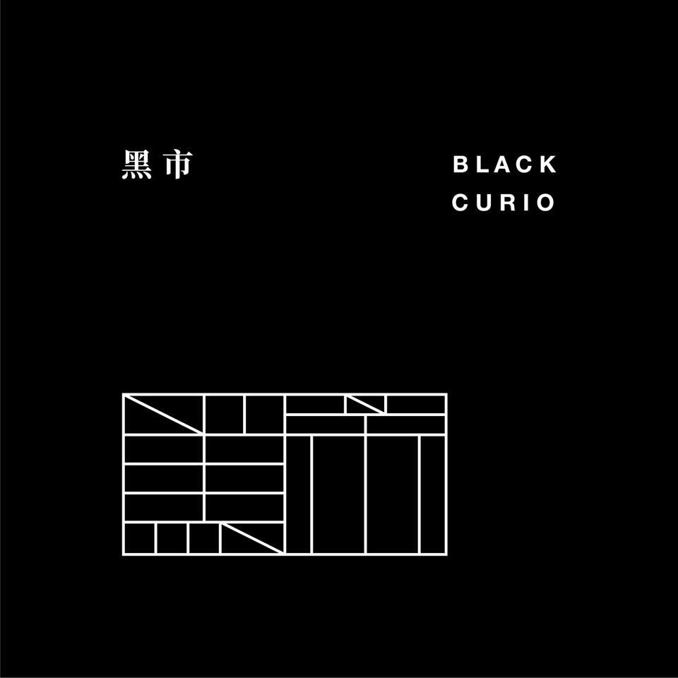 Black Curio
