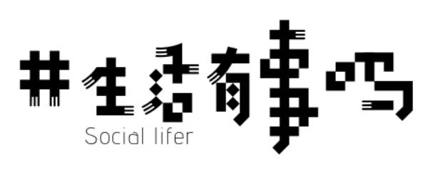 Social Lifer