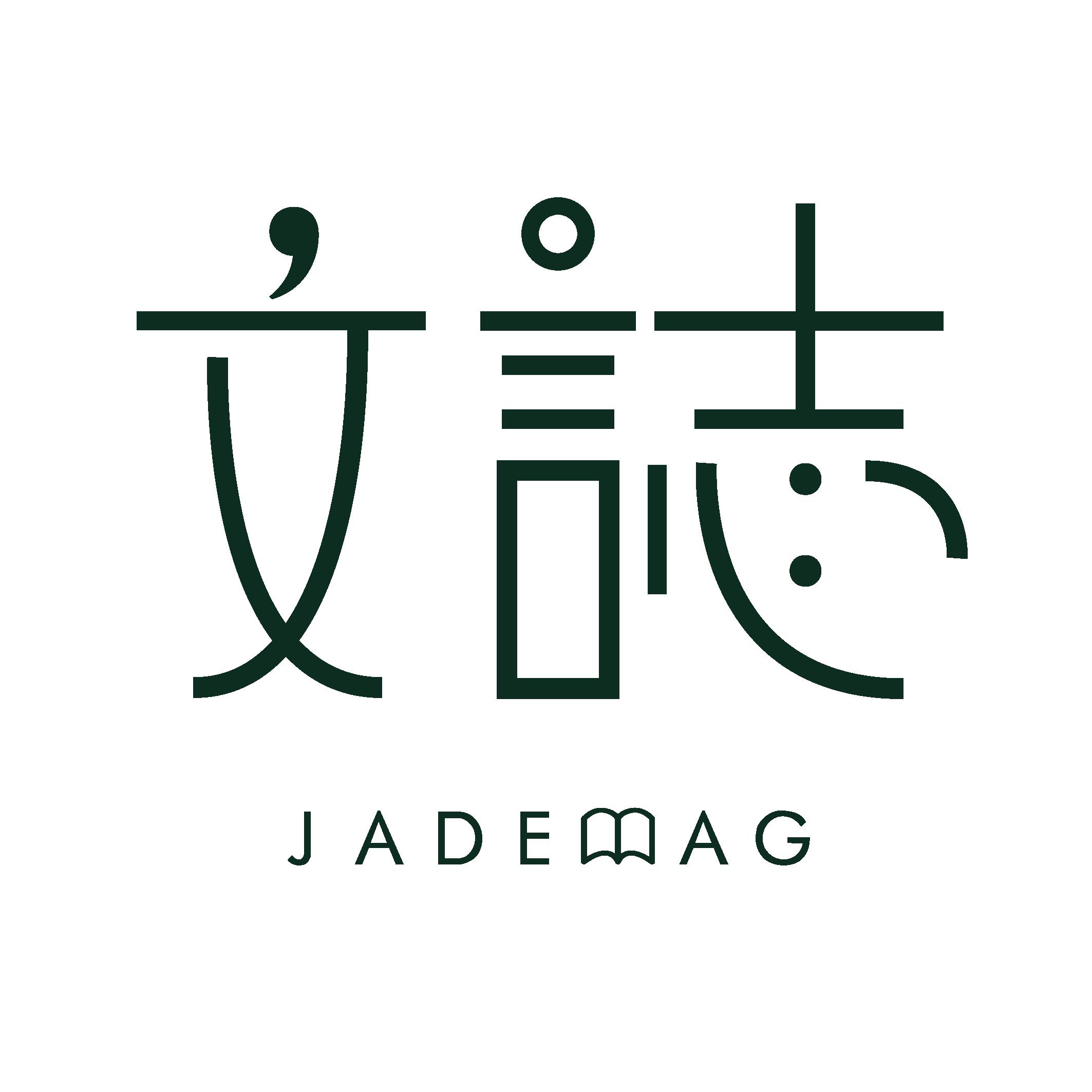 Jade Mag