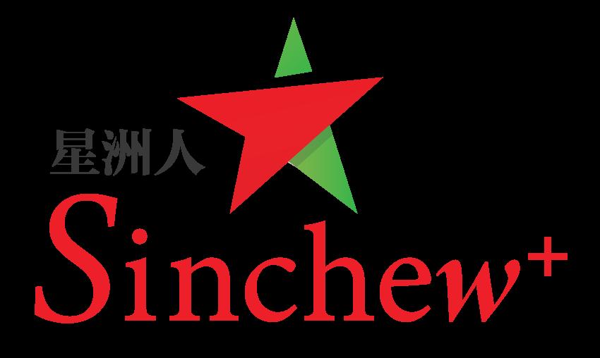 Sinchew PlusStar