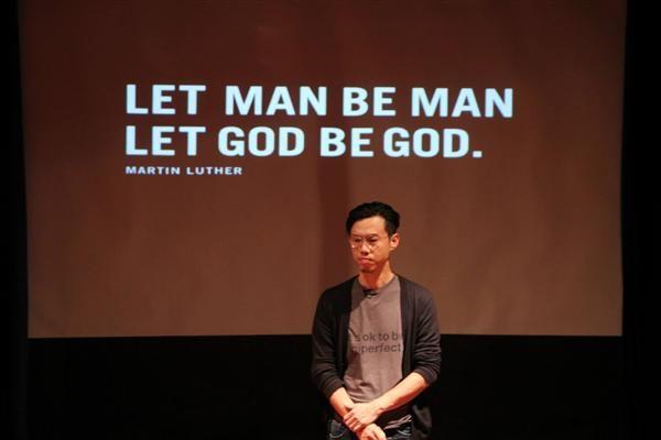 Man & God