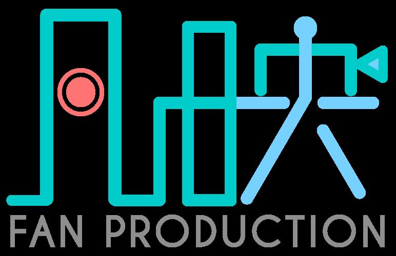 FANProduction