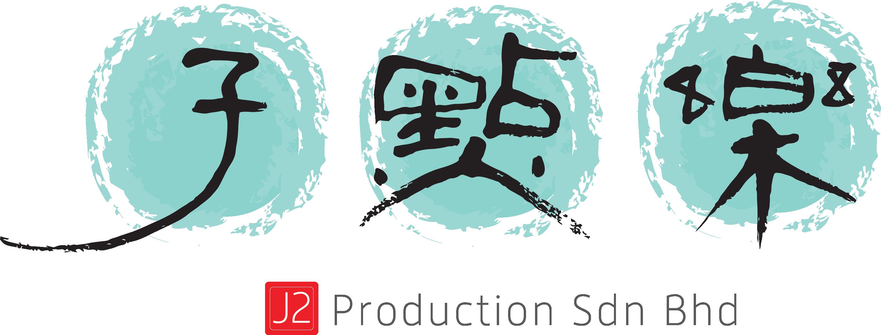 J2Production