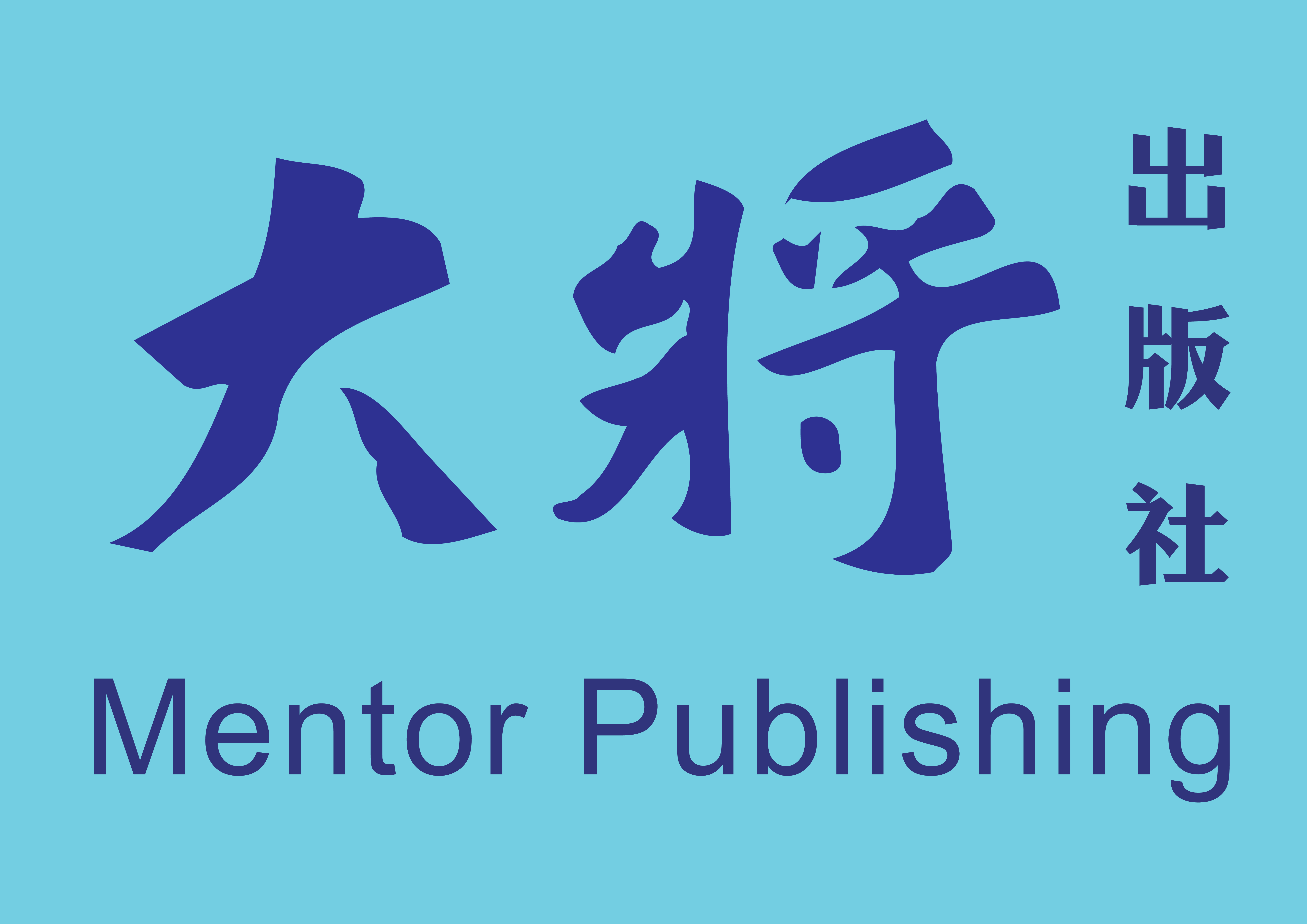 MentorPublishing