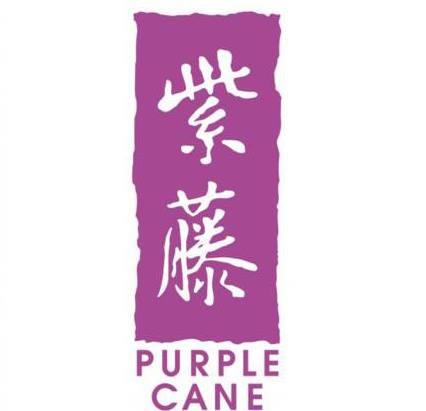 PurpleCane