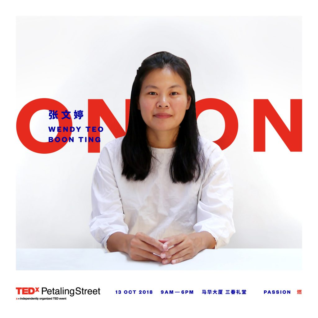 Image result for tedx 張文婷