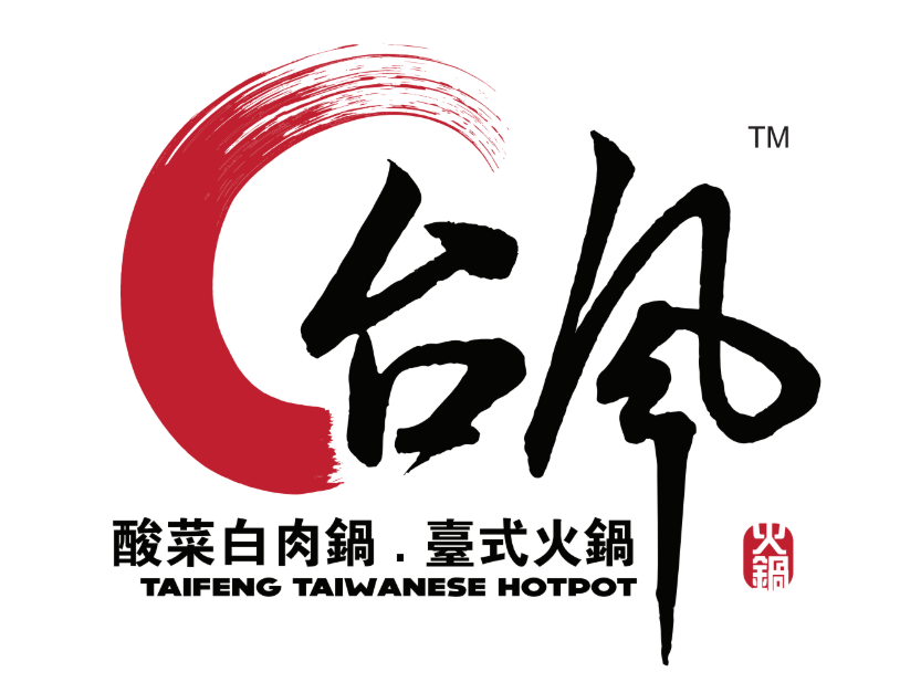 Tai Feng Taiwanese Hotpot